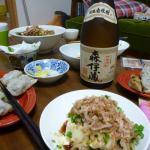 森伊蔵 (1)