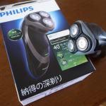 PHILIPS シェーバー【充電・交流式】パワータッチ PT725