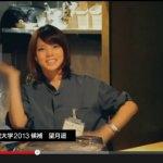 恋するフォーチュンクッキー MISS&MR.COLLE Ver. AKB48