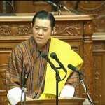 ブータンのジグミ・ケサル国王