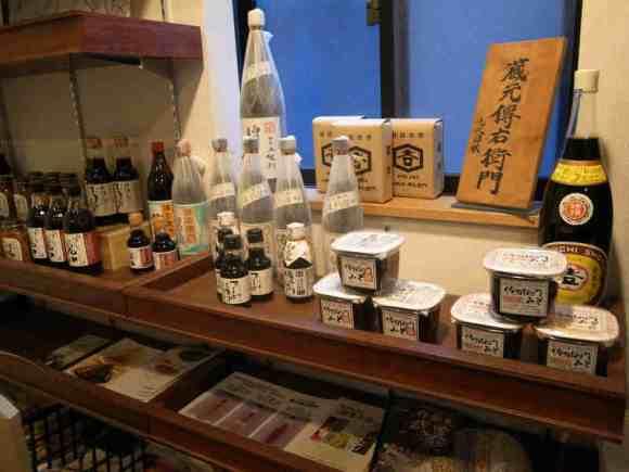 愛知県武豊町のたまり・味噌・醤油作りを見学してきた:伊藤商店の傳右衛門(でんえもん) (26)