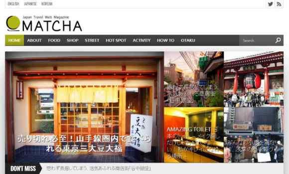 ホリエモンも佐々木俊尚さんも注目!日本に来る外国人観光客向けのメディア「MATCHA」