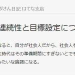 2014-03-14_2307