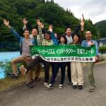 グリーンツーリズム上級編コーディネーターコースを奥三河豊根村で受けてきました!
