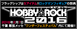 hobbyrock_bn01