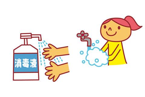 プール熱予防のために手洗いをしている人