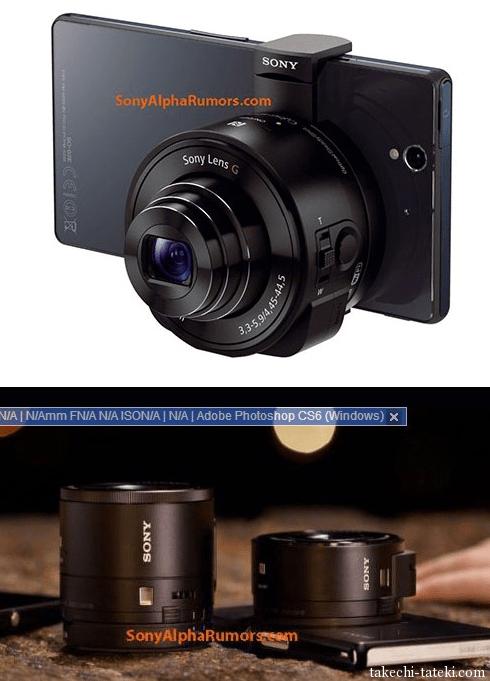 レンズカメラ DSC-QX10 DSC-QX100