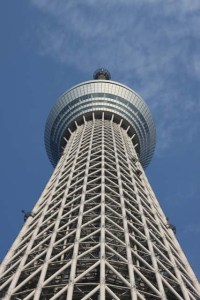 skytree-triangle