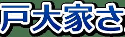 header_txt01_on