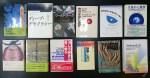 アーノルド・ミンデルの本を12冊読了しました!が、追加が、、、(笑)