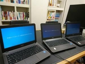 本店、分店、東店用のノートPCの設定中!