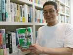 「マンガでやさしくわかる学習する組織」(小田理一郎 著)、大西さんが持ってっちゃいました、、、
