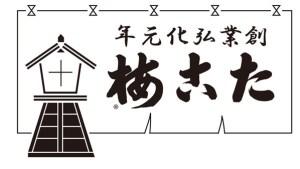 たこ梅のロゴ