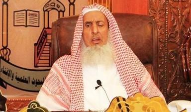 saudi-grand-mufti-384x225