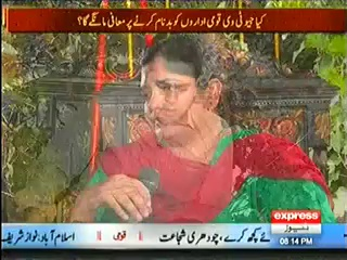 Takrar – 23rd May 2014
