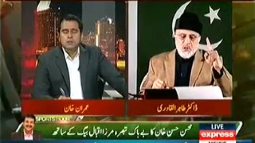 Takrar (Special Interview With Tahir-ul-Qadri) – 9th May 2014