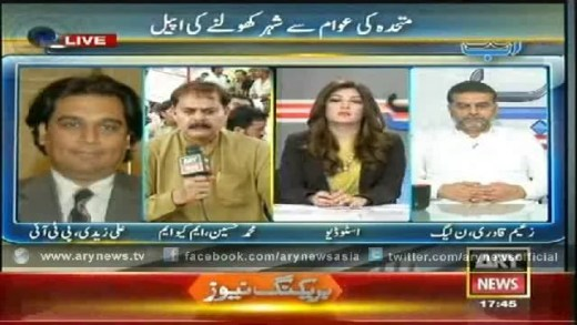 Ab Tak with Sadaf – 5th June 2014