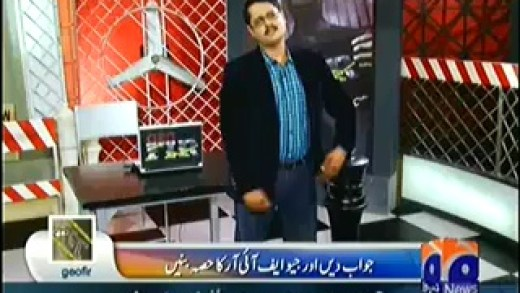 GEO FIR – 2nd June 2014