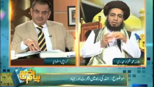 Peyam e Subh with Aniq Ahmed – 4th June 2014