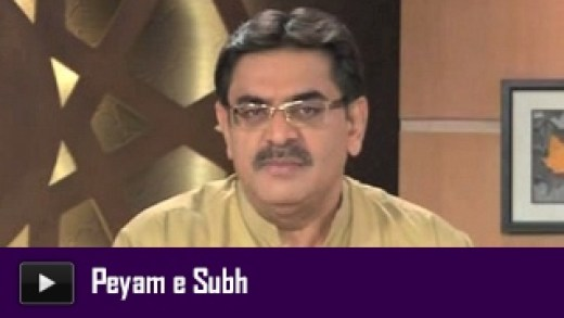 Peyam e Subh with Aniq Ahmad – 20th June 2014