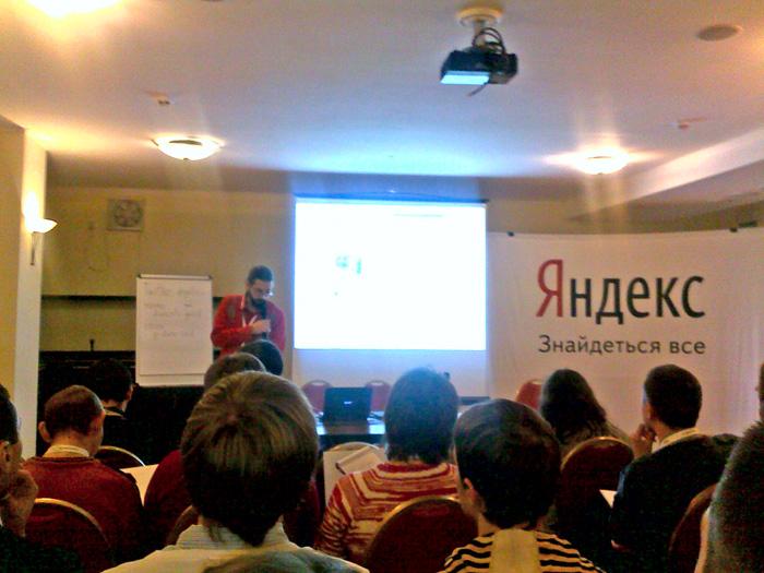Зустріч з Yandex 9 грудня у конференц-залі «Краків» готелю Reikartz Дворжец у м. Львів на вул. Городоцька, 107.