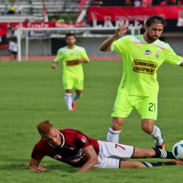 Deportivo Táchira vence en su debut contra Portuguesa