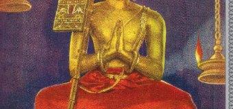 ஸ்ரீராமாநுஜ விஜயம்