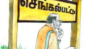 'தீர்க்கதரிசி மாதிரி சொன்னாரு!'