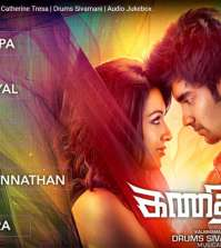 Kanithan full songs