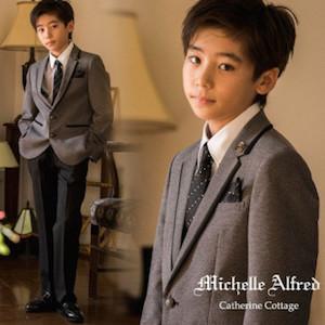 小学校の卒業式の男の子の服装 10