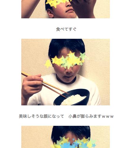 スクリーンショット 2015-04-14 19.01.43