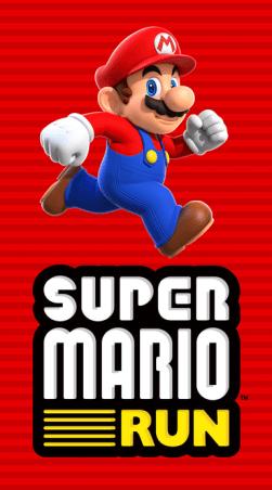 Super Mario Run(スーパーマリオラン)の配信開始はいつ?Androidはできないの?画面や内容