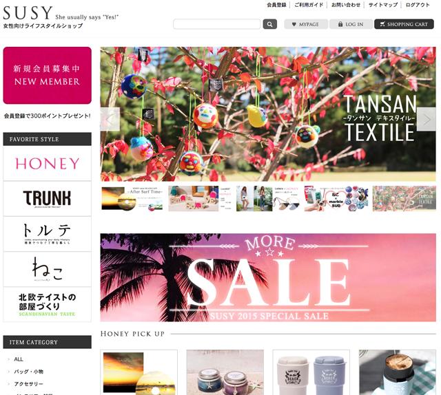 susy_shop_1ss