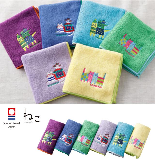 towel_neco_1