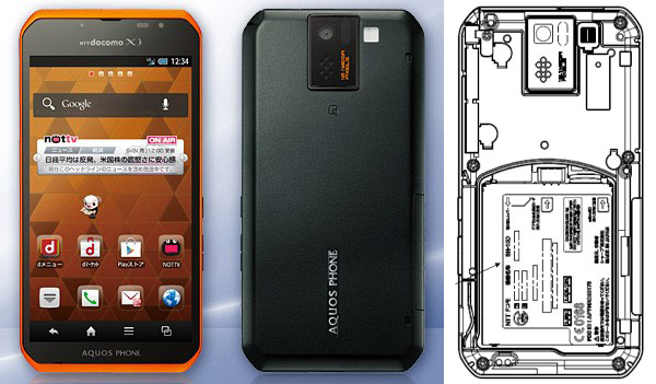 sh 10d Smartphone Sharp Aquos SH 10D é visto de passagem na FCC dos EUA