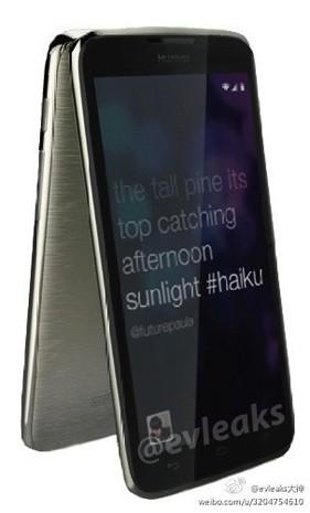 huawei ascend g710 leak Huawei Ascend G710 é visto na web, com uma generosa tela de 5 polegadas