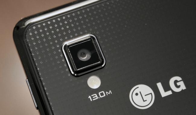 650 1000 lg 1 Primeiro smartphone com hardware LG Odin pode ser apresentado nessa semana