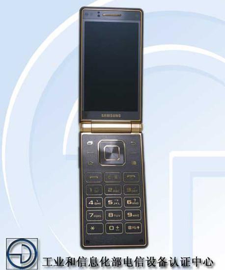 650 1000 samsung galaxy golden 2 sm w2015 3 1 Samsung Galaxy Golden 2, um telefone flip top de linha
