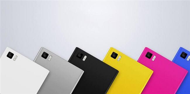 650 1000 xiaomi mi3 7 Xiaomi prepara o seu smartphone de 50 euros com conectividade LTE
