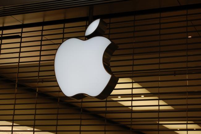 apple-logo-teaser