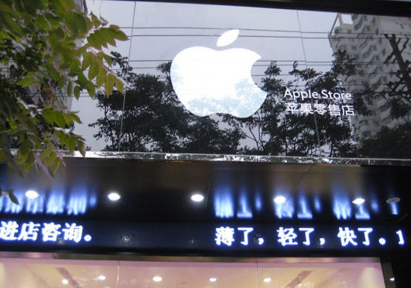 falsa-apple-store-china