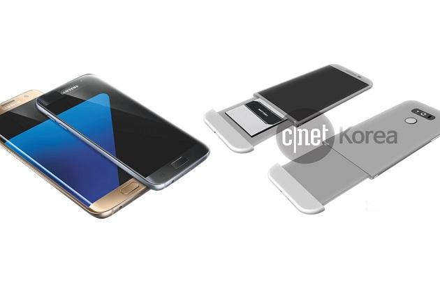 Galaxy-S7-vs-lg-g5-preview-comparativo