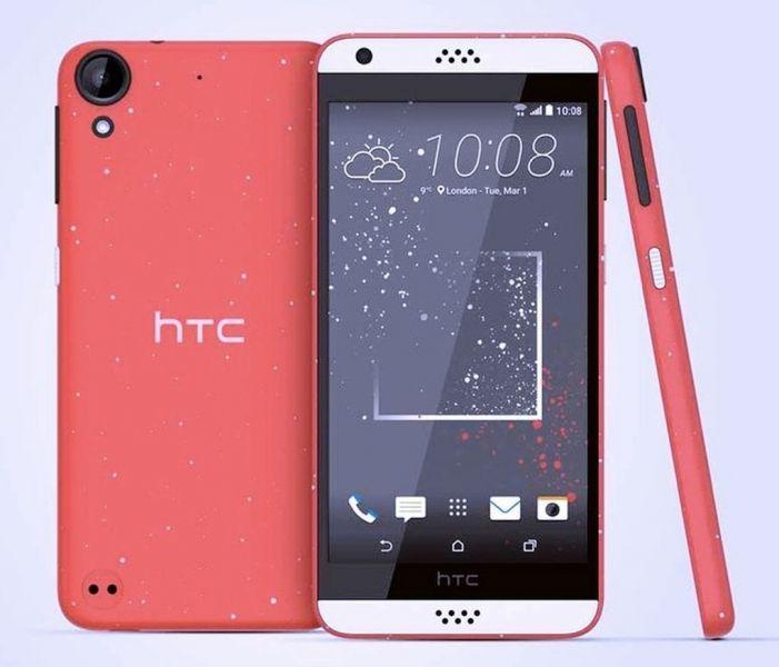 HTC A16-06