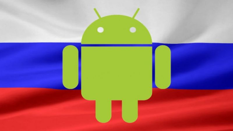 Android_Rusia