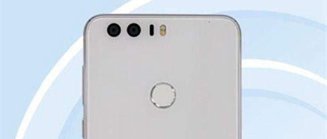 Huawei Honor 8 camera dupla