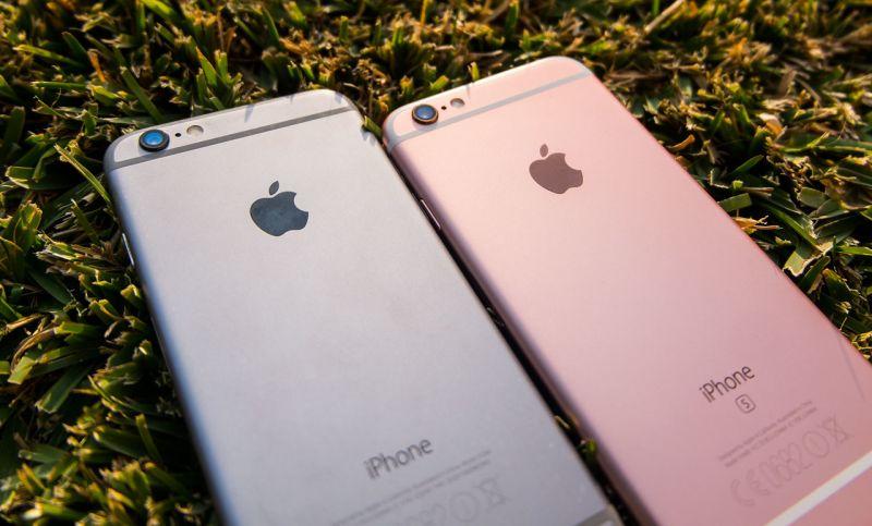 iphone-se-teaser