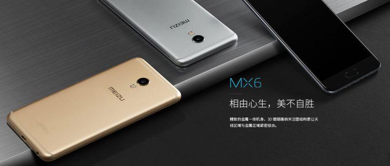 Meizu MX6 06