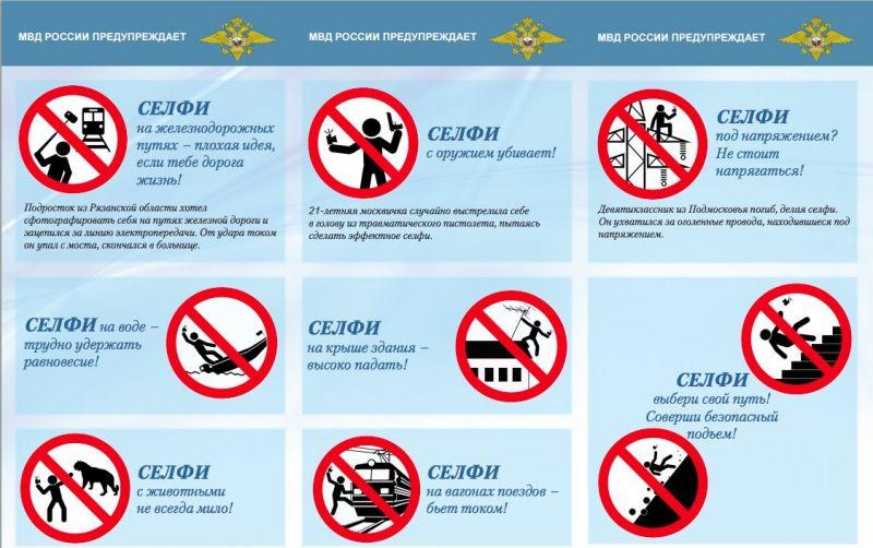sinais russia proibindo selfies