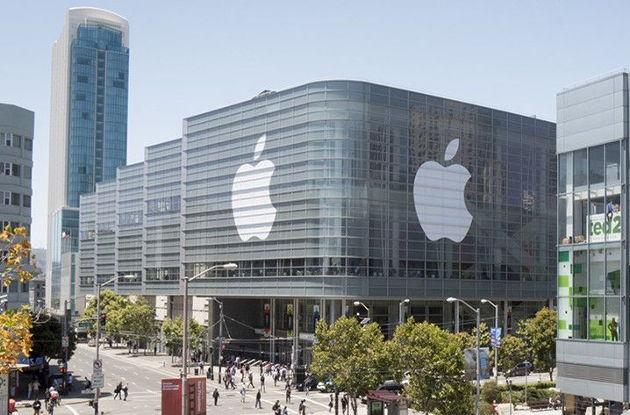 apple-loja-teaser