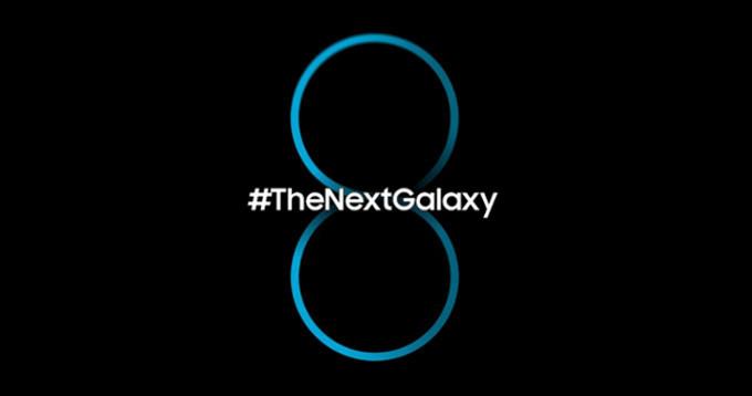 the-next-galaxy-8 galaxy s8